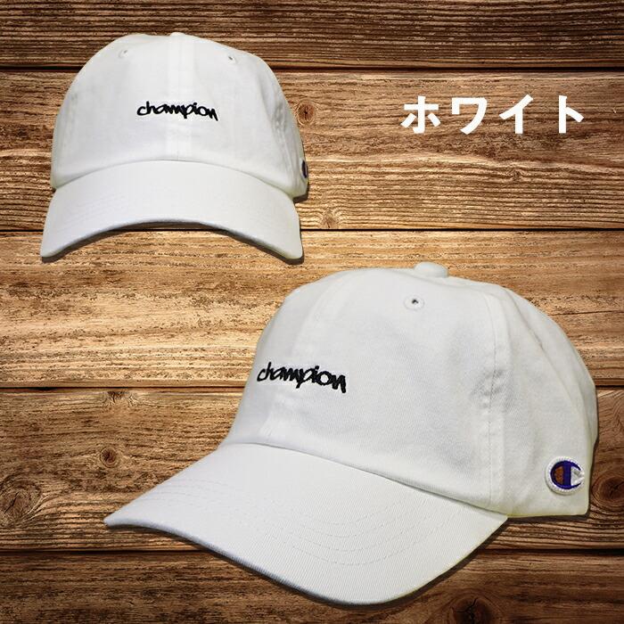 チャンピオンキャップ181-0136 白