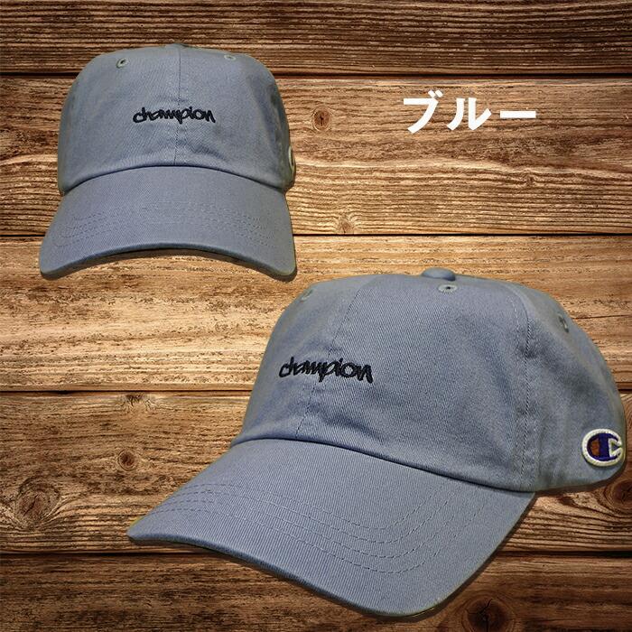 チャンピオンキャップ181-0136 ブルー
