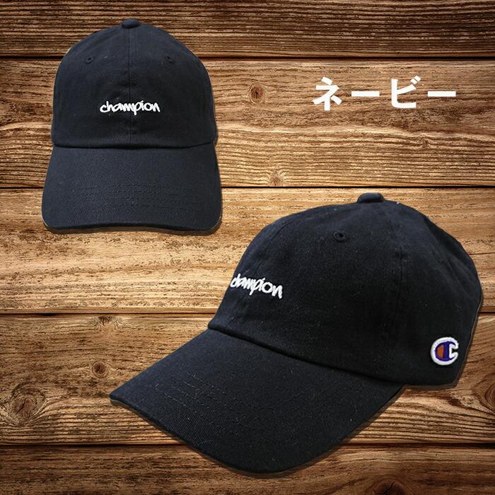 チャンピオンキャップ181-0136 ネービー