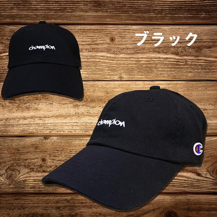 チャンピオンキャップ181-0136 ブラック