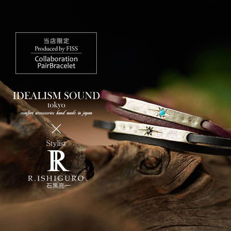 IDEALISM SOUND ×RYOUICHI・ISHIGUROコラボペアアクセサリー