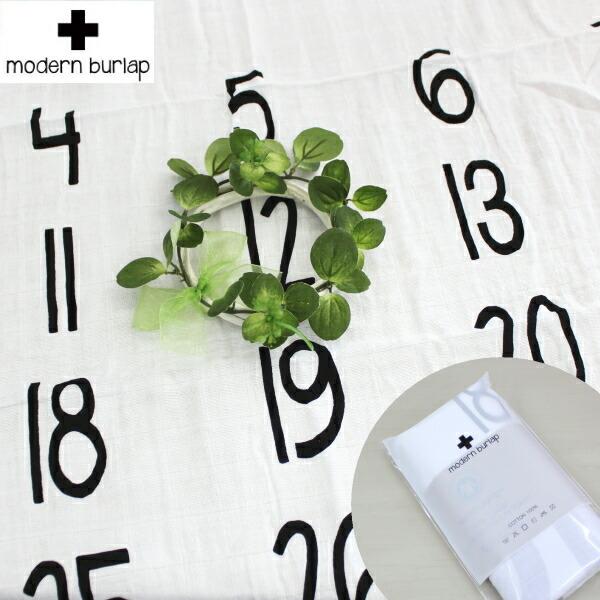 モダンバーカレンダー