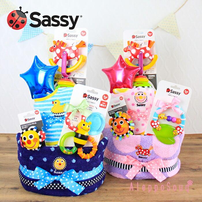 出産祝いサッシー オムツケーキ トップ