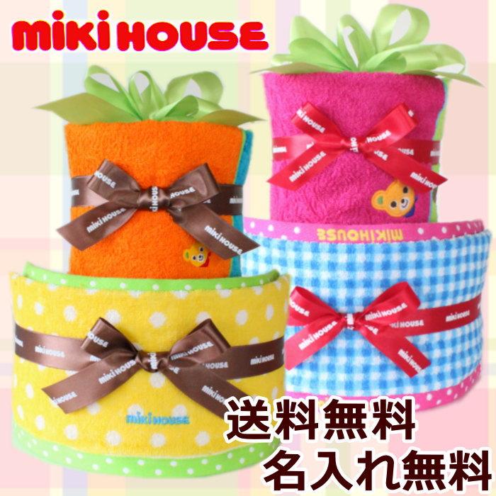 ミキハウス2段おむつケーキ