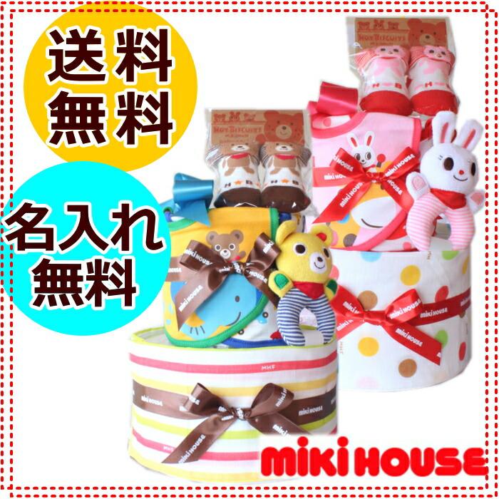 ミキハウス動物おむつケーキ2段