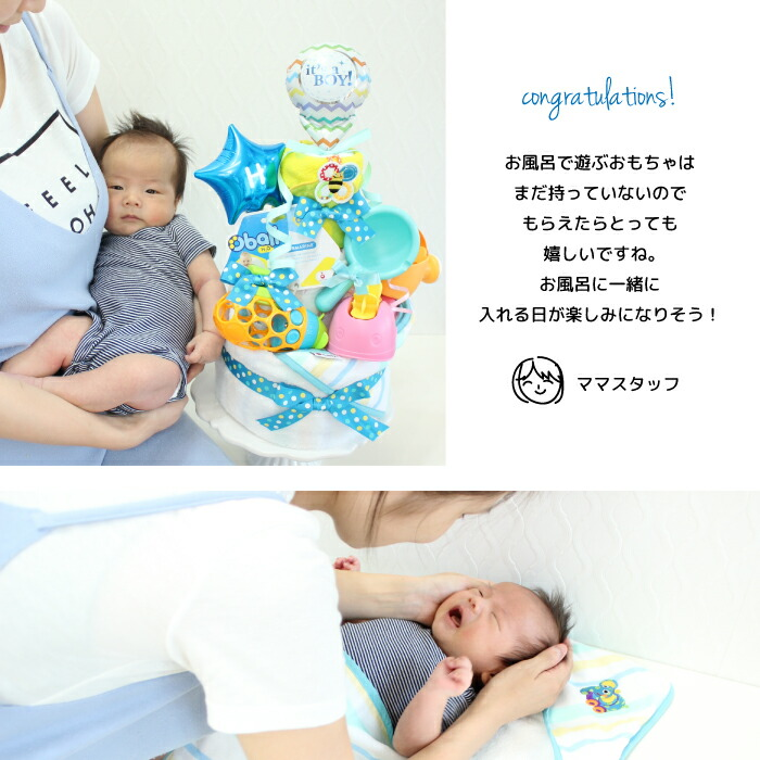 """赤ちゃんと一緒に"""""""