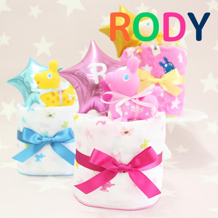 rody1おむつケーキ
