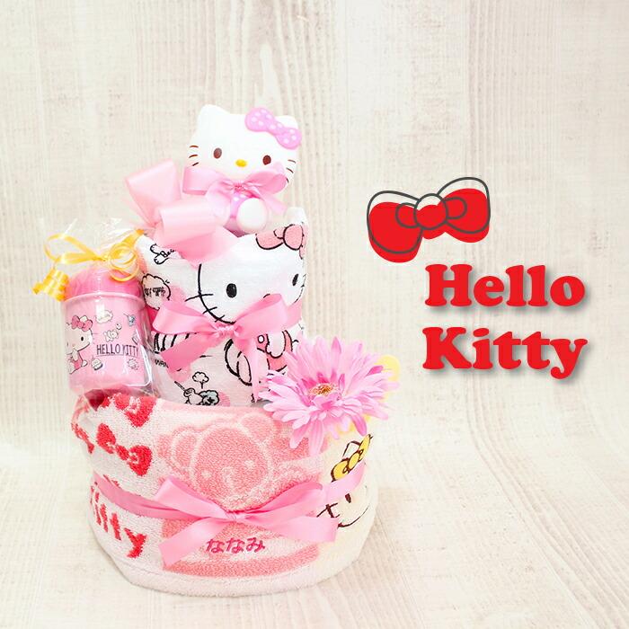キティちゃん2段おむつケーキ