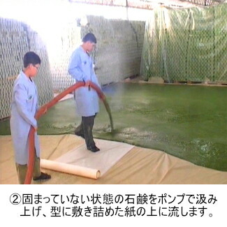 アレッポの石鹸職人02