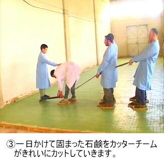 アレッポの石鹸職人03