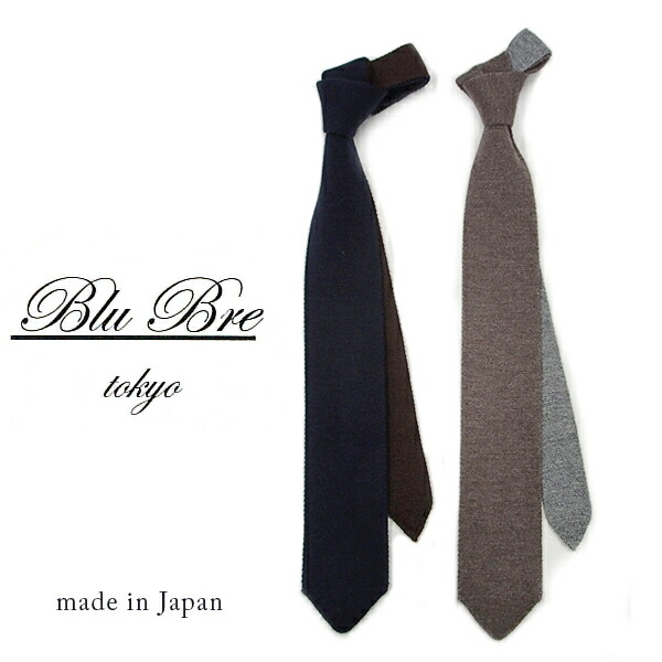 BluBre ブルブレ メンズ ニットタイ 日本製