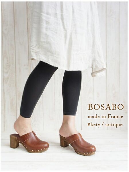 フランスブランド【BOSABO(ボサボ)】レディース本革サンダル着用1