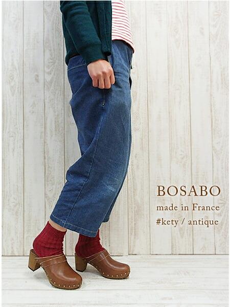 フランスブランド【BOSABO(ボサボ)】レディース本革サンダル着用冬バージョン