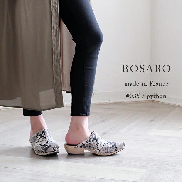 ボサボ made in France フランス製サンダル