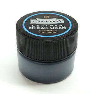 デリケートクリーム ブラック