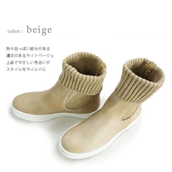 カラー:beige