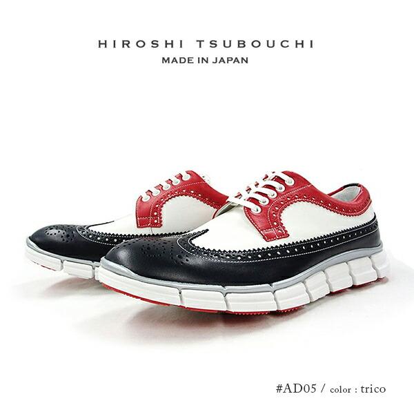 HIROSHI TSUBOUCHI ht-ad05