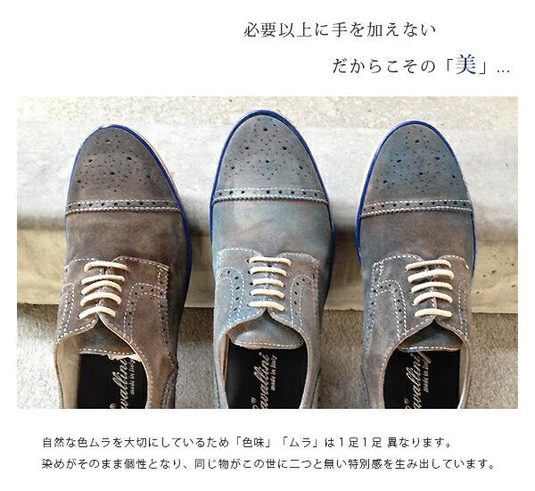 程よくシャープですっきりしたフォルム。さりげない遊びを感じる大人カジュアル靴。