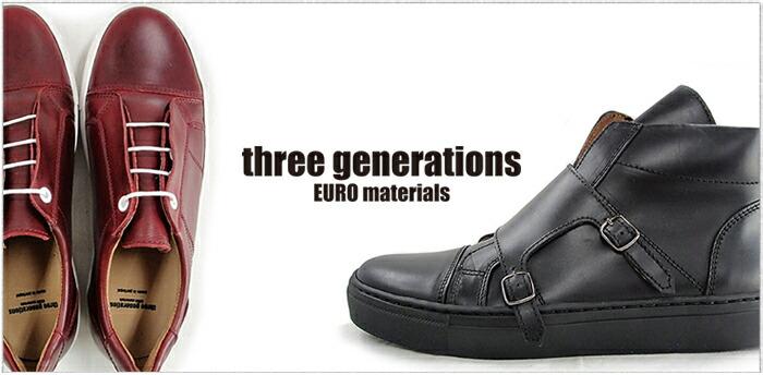 three generations 商品一覧へ