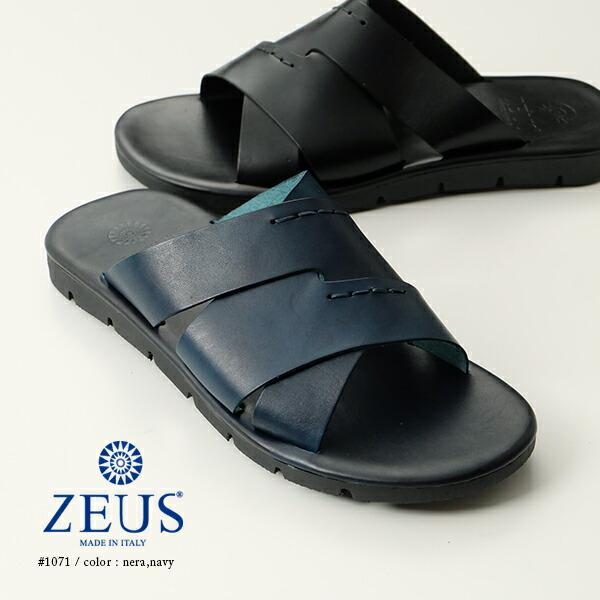 zeusサンダル