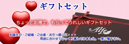 お誕生日、記念日、プレゼント、お祝いに今治タオルギフトセット