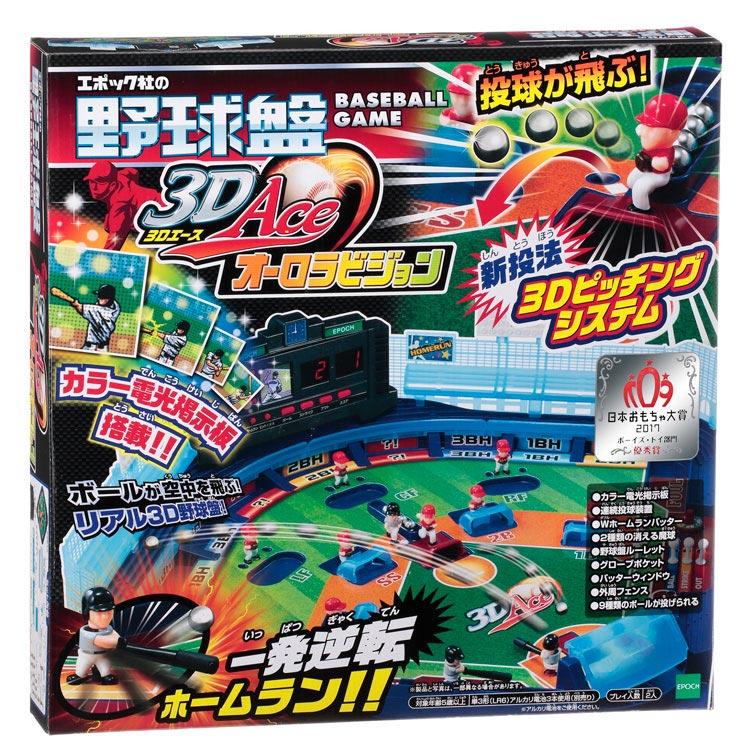 EPT-06147 ボードゲーム 野球盤 3Dエース オーロラビジョン