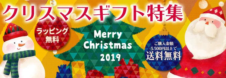 森のおもちゃ屋さんおすすめ!クリスマス特集!
