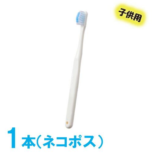 にこたん歯ブラシ単品
