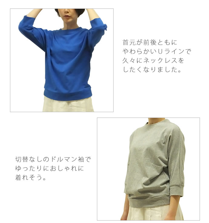 ns78003ボーダーTシャツ