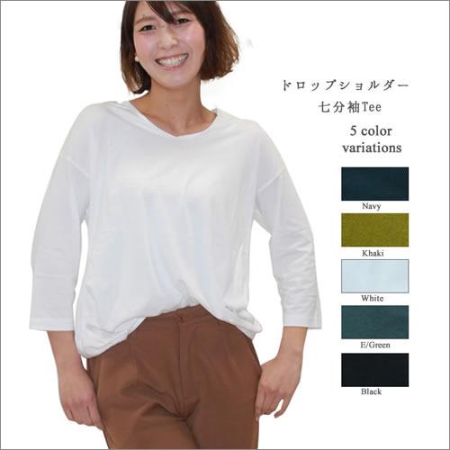 Vネック7分袖Tシャツ