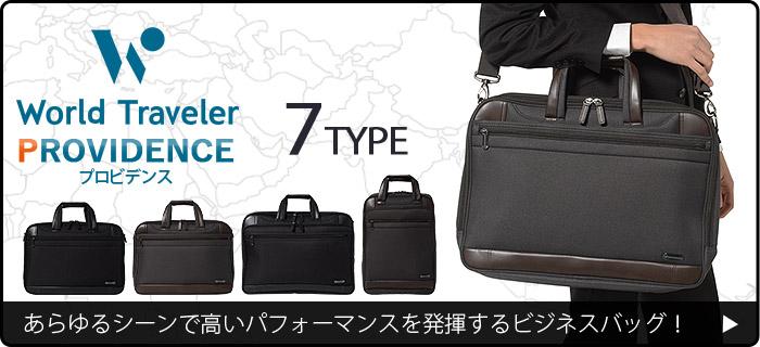f87cfb2cc7cb ACE World Traveler [ワールドトラベラー] ビュート 2WAYビジネスバッグ 35168