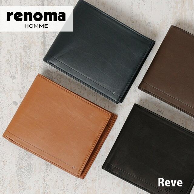 1832c48b2495 送料無料】 renoma HOMME[レノマオム] 二つ折り財布 Reve 506605 ...