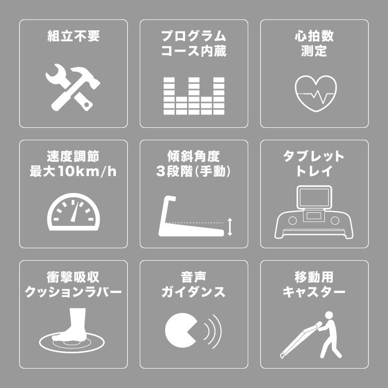 ランニングマシン2316/afr2316K/afr2316R_05