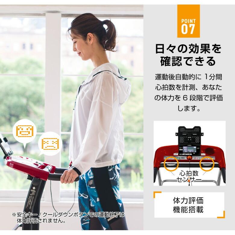 ランニングマシン2316/afr2316K/afr2316R_10