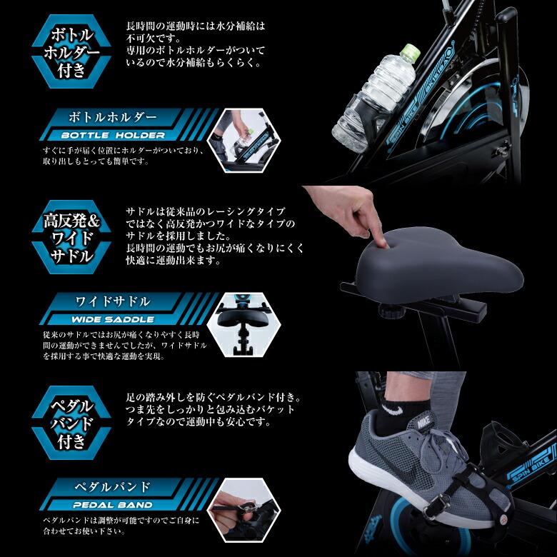 スピンバイク1518/BK1518_10