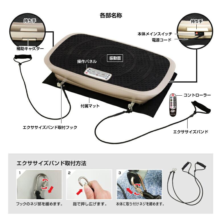 3D振動マシン バランスウェーブ/FAV3017_11