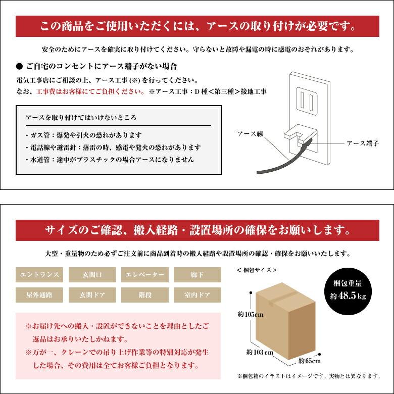 マッサージチェア ココン/MSC2118C/MSC2118K_03