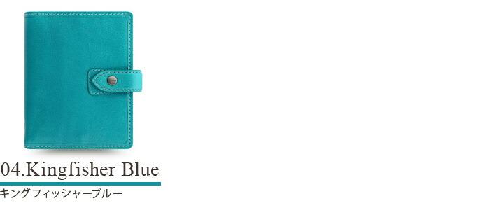 ファイロファックス filofax システム手帳 マルデン Malden スモール カラー color