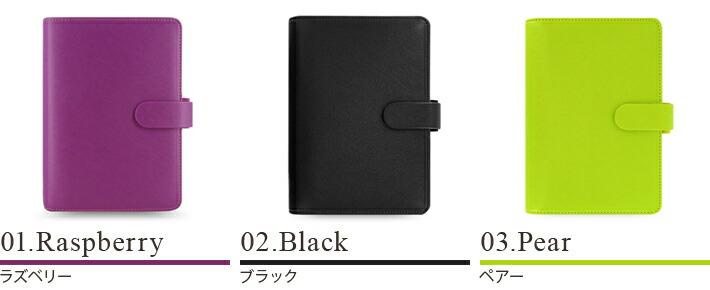 ファイロファックス filofax システム手帳 サフィアーノ Saffiano バイブル カラー color