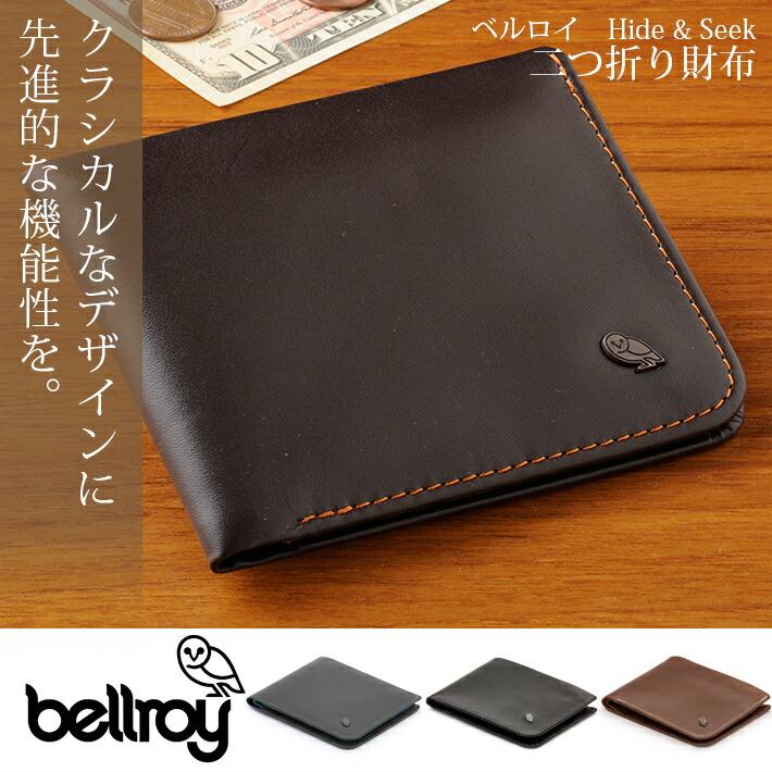 レザー 財布 Hide 収納 コンパクト カード 二つ折り ベルロイ スリム お財布 & Seek bellroy