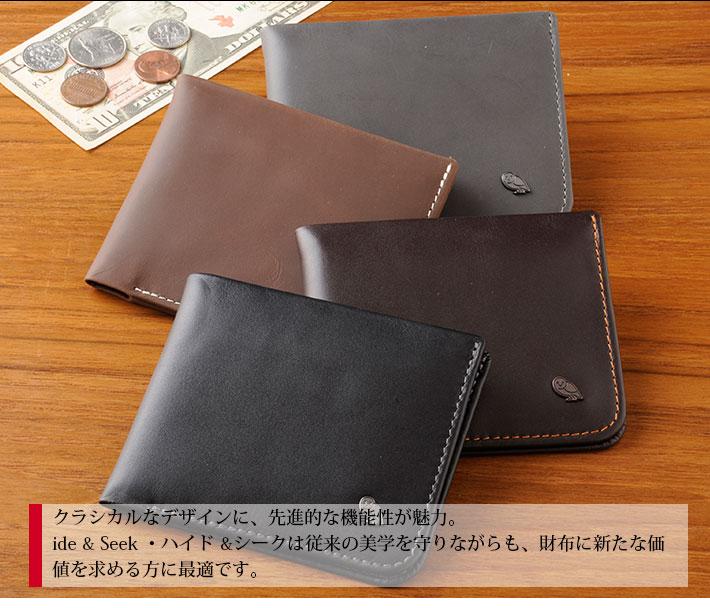 ベルロイ お財布 & 収納 Hide コンパクト カード レザー 二つ折り スリム Seek bellroy 財布