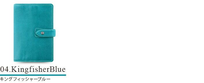 ファイロファックス filofax システム手帳 マルデン Malden バイブル カラー color