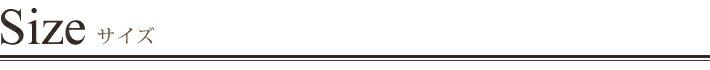 【トロイカ】DIN A5手帳カバー(片面開き) size