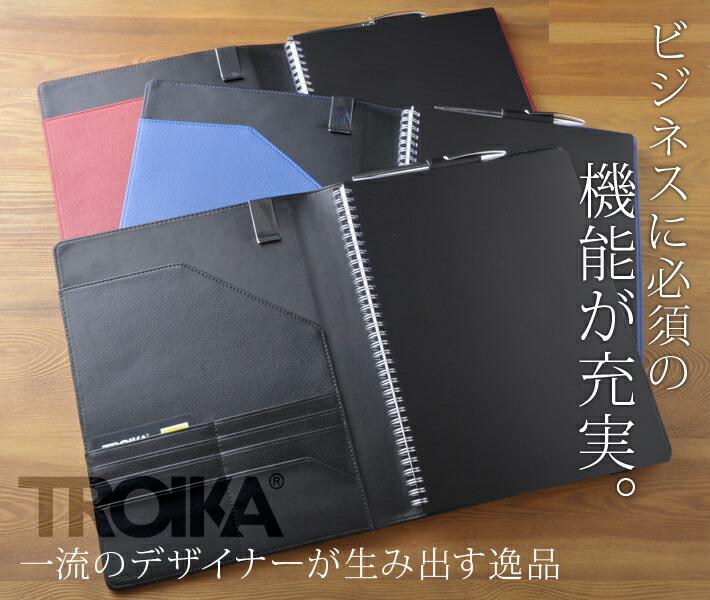 a4 ブック カバー ダウンロード