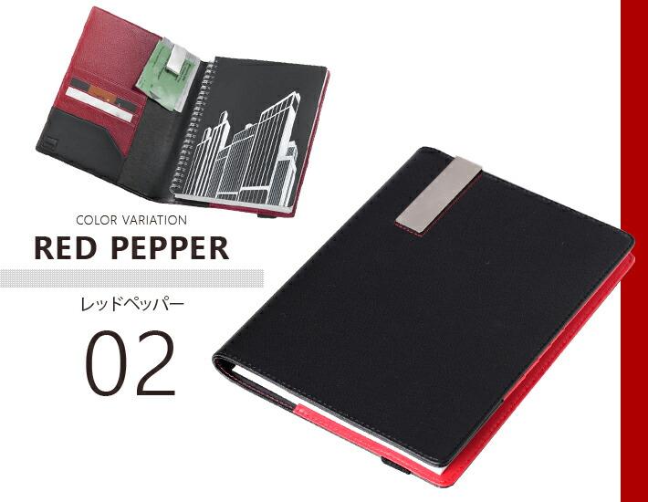 【トロイカ】DIN A5手帳カバー(片面開き) color