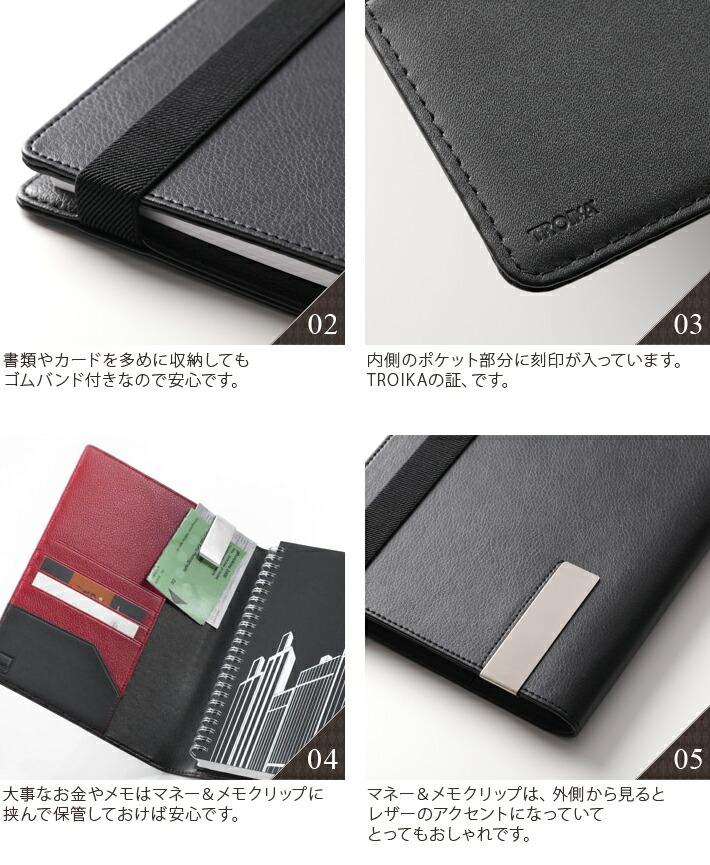 【トロイカ】DIN A5手帳カバー(片面開き) detail