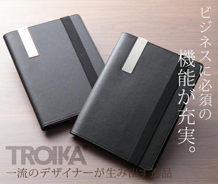【トロイカ】DIN A5手帳カバー(片面開き)