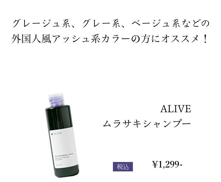 商品バナー05