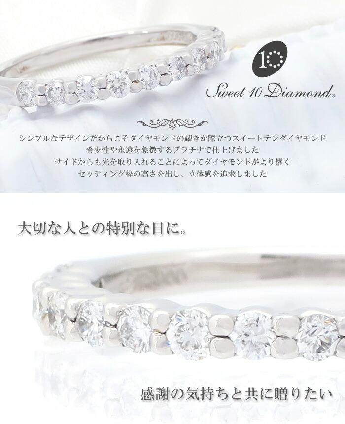 ダイヤモンド スイート テン