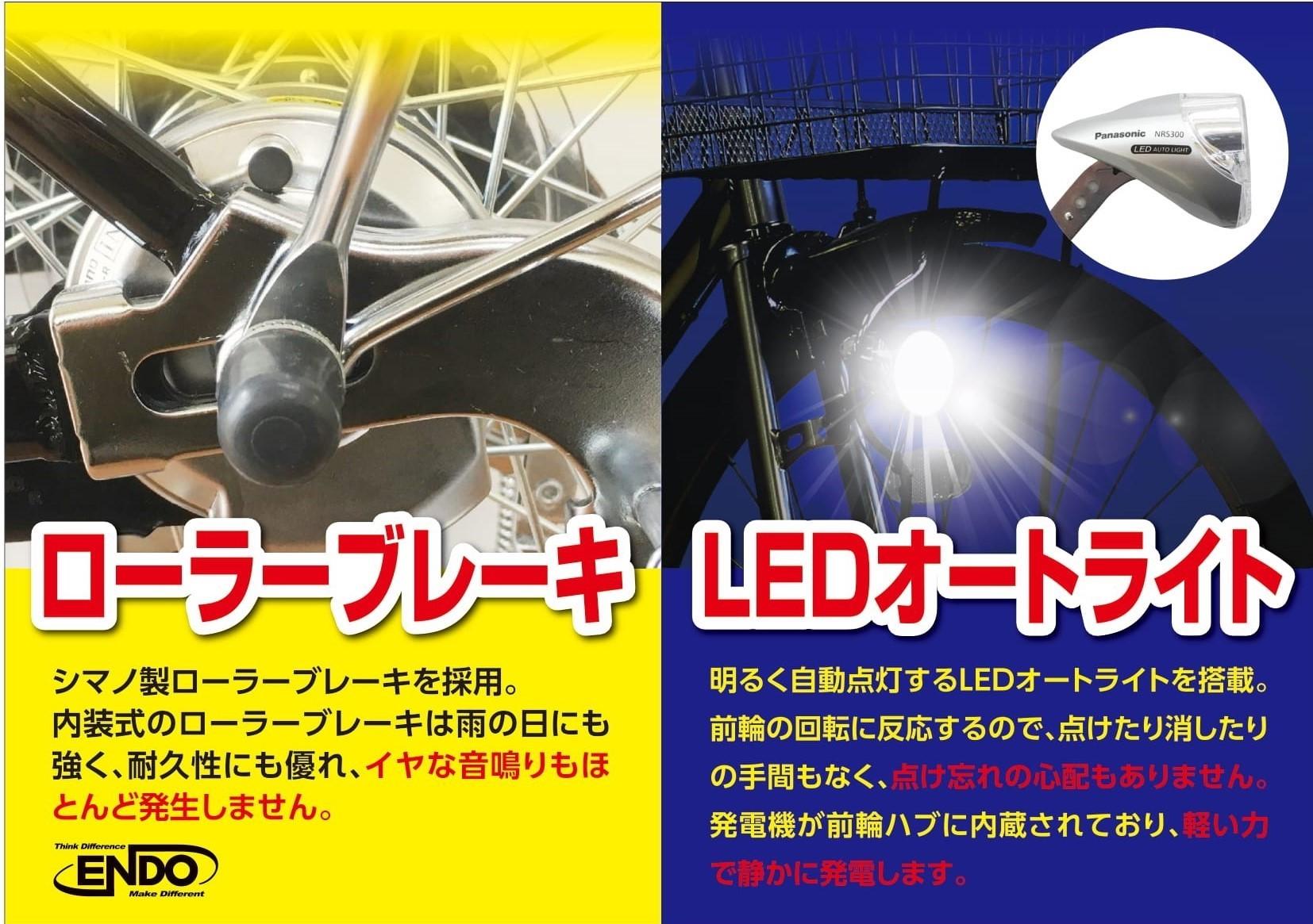 LEDオート・ローラー販促POP